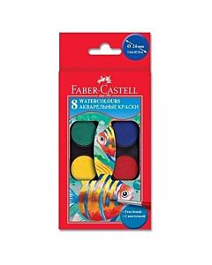 Acuarela Faber Castell 8 Colores