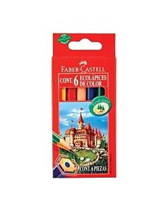 Lápices Faber Castell Cortos x 6 Un.